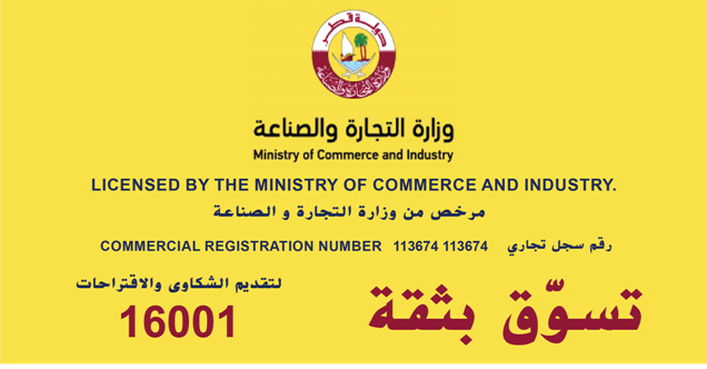 commercial-registration