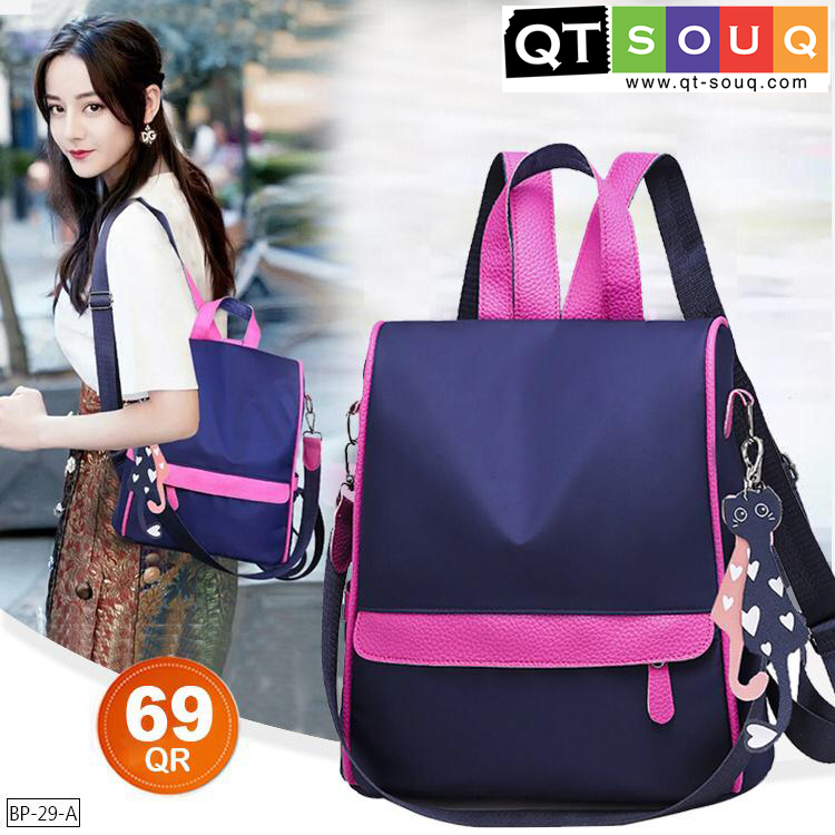 Ladies Classy Dark Blue And Pink Backpack