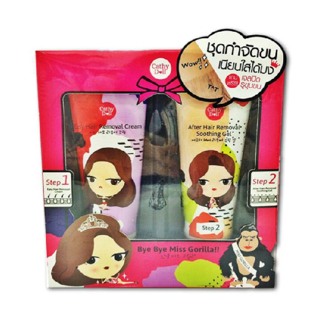 Cathy Doll Bye Bye Miss Gorilla Easy Hair Removal Cream + After Hair Removal Soothing Gel