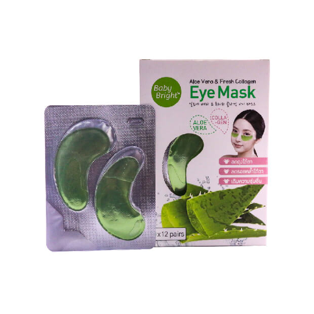 Baby Bright Aloe Vera Eye Mask-1 Pair