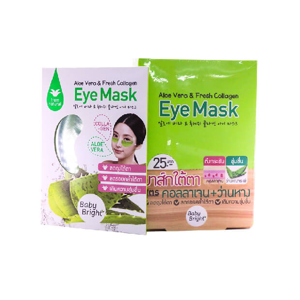 Baby Bright Aloe Vera Eye Mask-6 Pairs