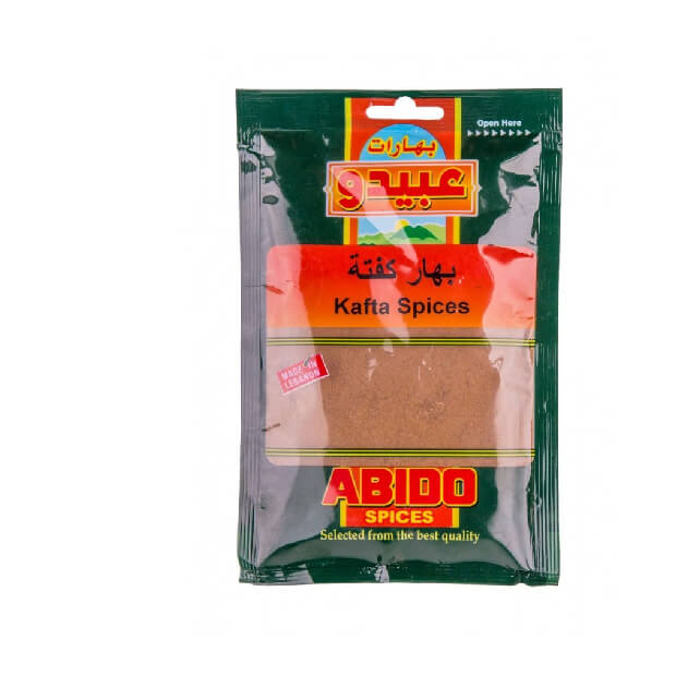 Abido Spices Kafta Spices 50g