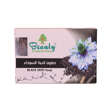 Beauty Nature Black Seed Soap