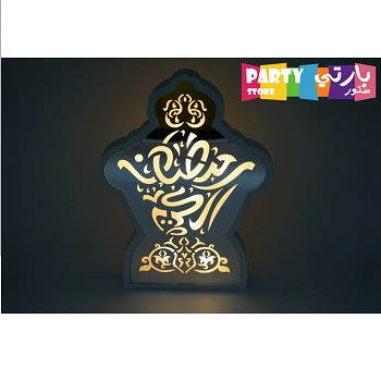 LED Ramadan White Kandeel
