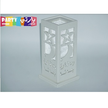 LED Ramadan Gana Box White