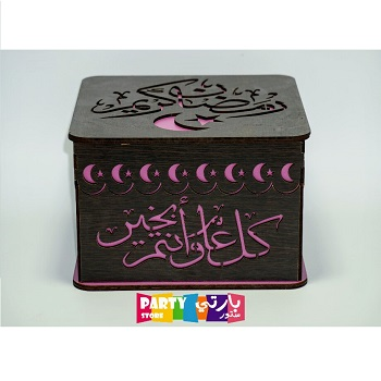 Ramadan Brown Box, Assorted Color