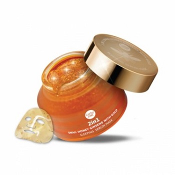 Cathy Doll 2 in1 Snail Honey Ginseng with Gold Sleeping Serum Mask, 70g
