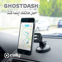 Celly Ghost Dash Magnetic Holder