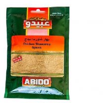 Abido Spices Chicken Shawarma