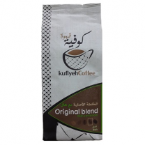 KufiyehCoffee Original Blend - Dark with Cardamom 200Gm