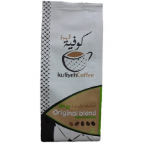 KufiyehCoffee Original Blend - Light with Cardamom Coffee