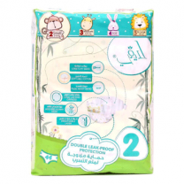 Lify Baby Diaper Small, 2 (2 - 6kg), 44Pcs