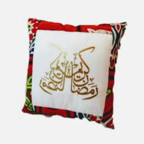 White Leather Cushion (Ramadan Kareem)