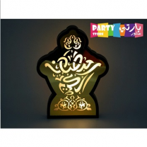 LED Ramadan Brown Kandeel Small