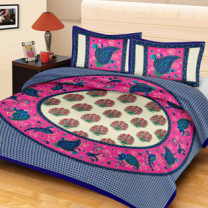 Priyam - Cotton Printed Double Bedsheet With Pillow Cover-Z21JPBBAD4173