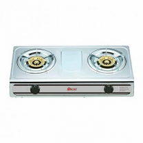Oscar 2 Gas Burner
