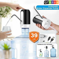 Automatic Water Dispenser Pump (Buy 1 Get 1 Free)