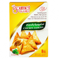 Gourmet Chicken Samosa 240gm