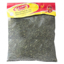Majdi Dried Molokiya Leaves Crushed 150gm