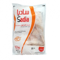 Sadia Chicken B/L S/L Half Breast 2.5Kg